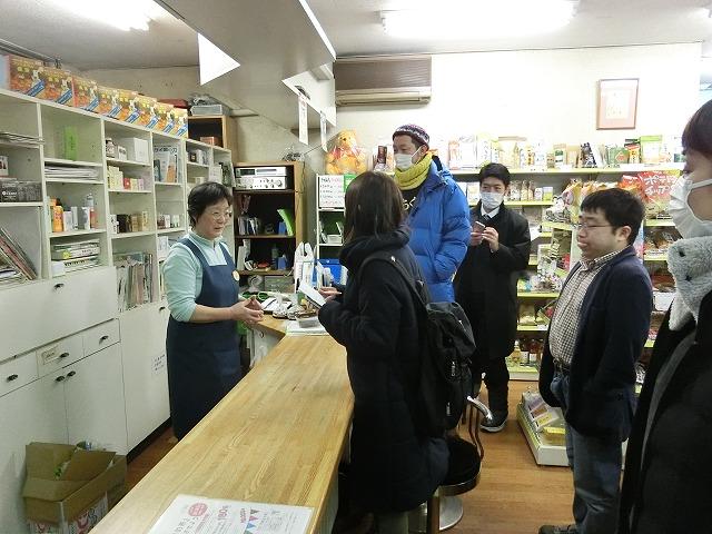 f:id:Hachinohe18thTown:20170210160308j:plain