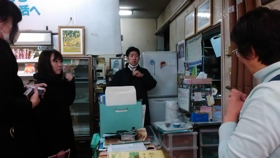 f:id:Hachinohe18thTown:20170215124916j:plain