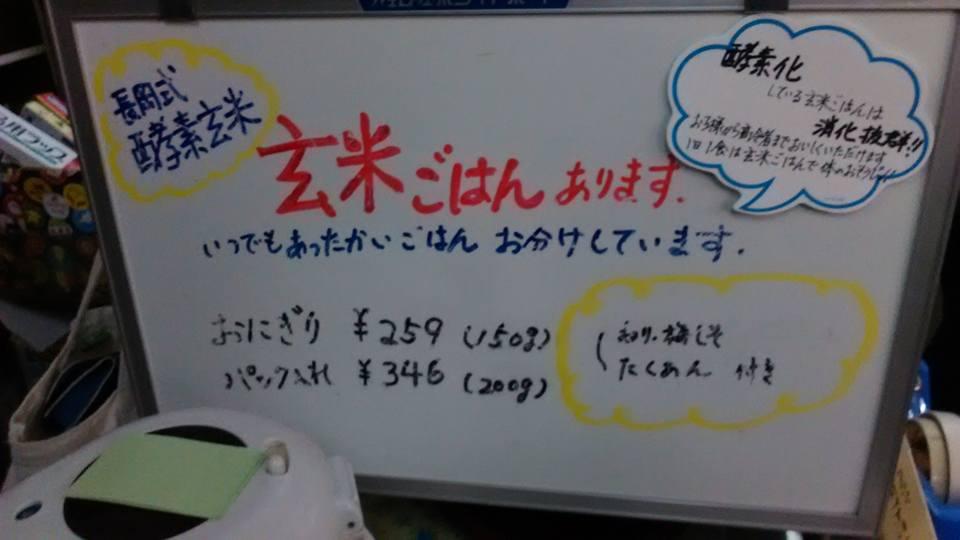 f:id:Hachinohe18thTown:20170215125024j:plain