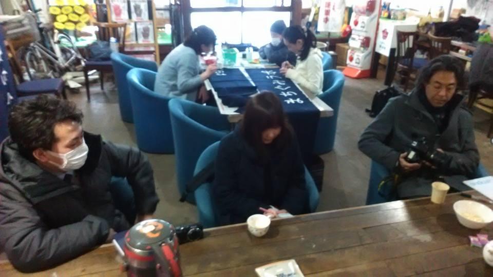 f:id:Hachinohe18thTown:20170215125255j:plain