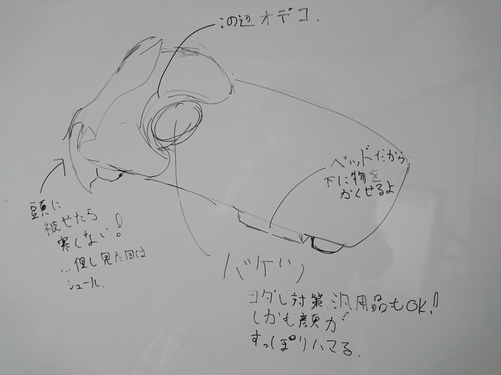 f:id:Hachinohe18thTown:20170216145303j:plain