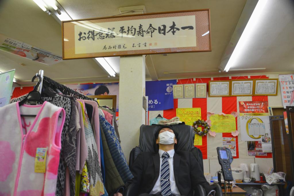 f:id:Hachinohe18thTown:20170216150325j:plain