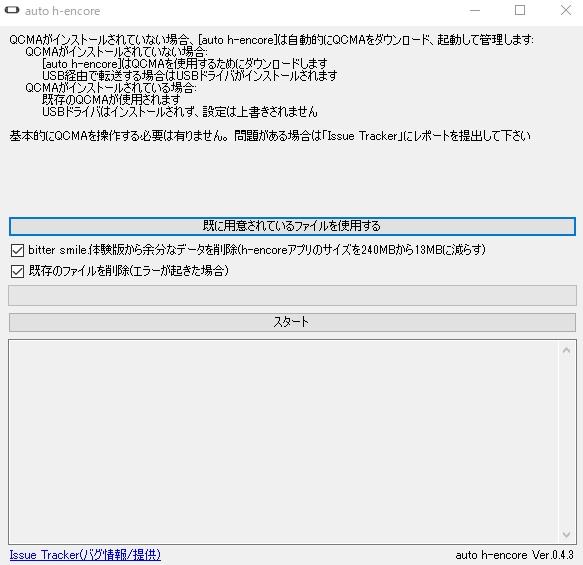 f:id:HackUsagi:20180711172042j:plain