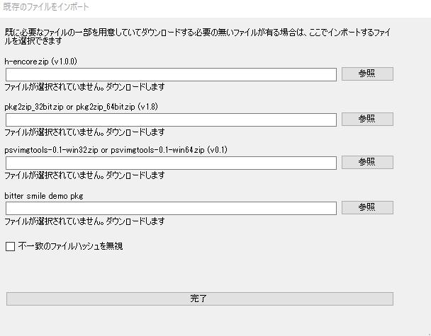 f:id:HackUsagi:20180711173210j:plain