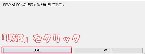 f:id:HackUsagi:20180711180545j:plain
