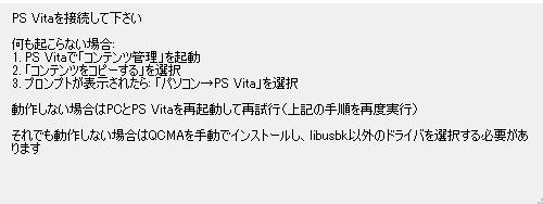 f:id:HackUsagi:20180711181318j:plain