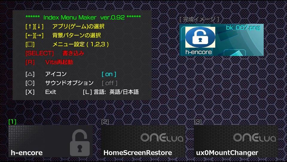 f:id:HackUsagi:20180801092850j:plain