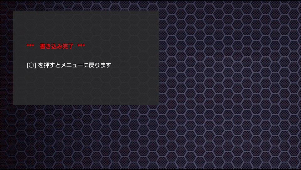 f:id:HackUsagi:20180801092958j:plain