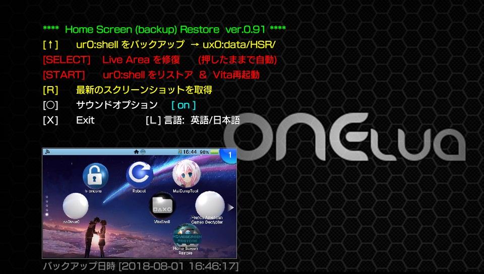f:id:HackUsagi:20180801210126j:plain