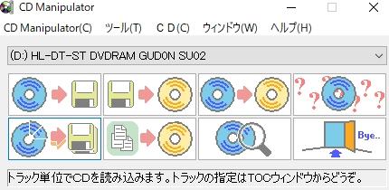 f:id:HackUsagi:20180920230300j:plain