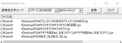 f:id:HackUsagi:20181024224739j:plain