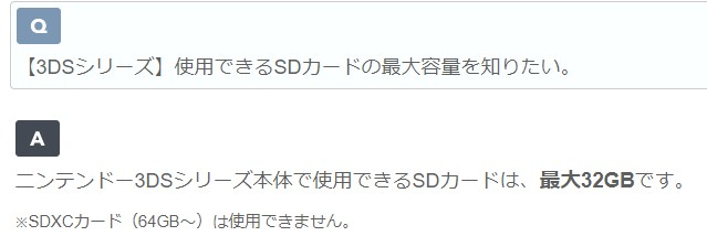 f:id:HackUsagi:20210308170738j:plain