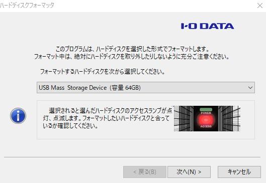 f:id:HackUsagi:20210308174650j:plain