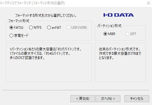 f:id:HackUsagi:20210308174713j:plain