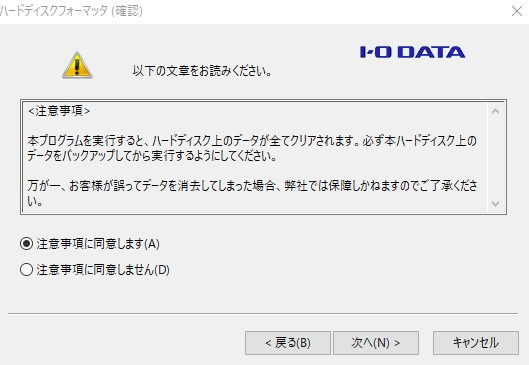f:id:HackUsagi:20210308174940j:plain