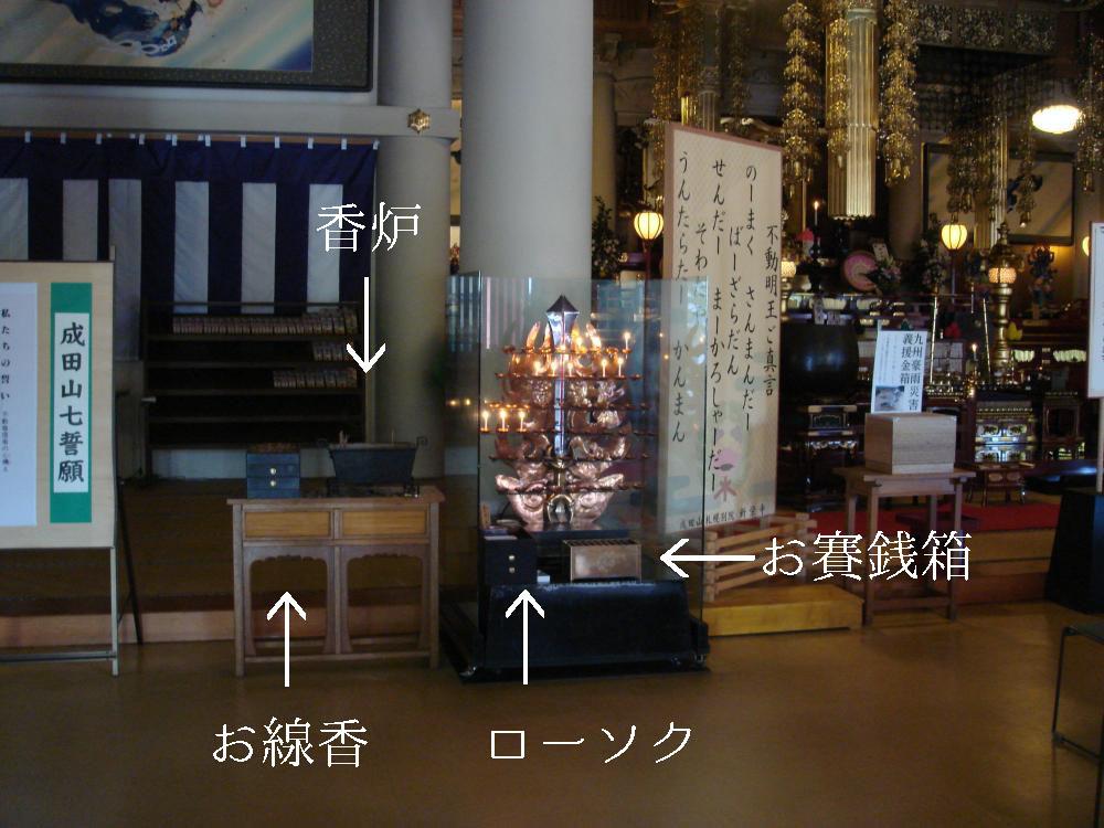 f:id:HaganeTokuchi:20171017131207j:plain