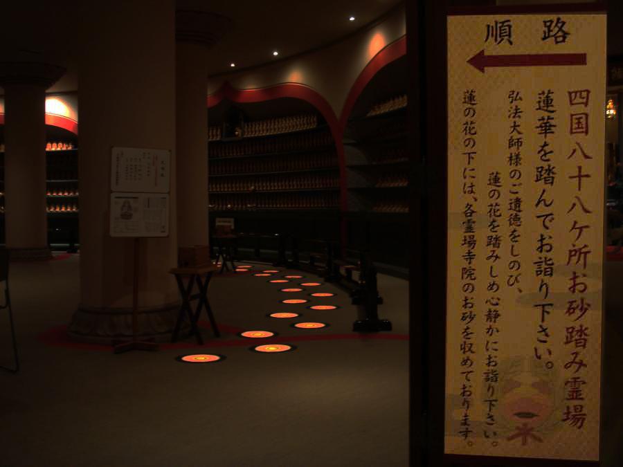 f:id:HaganeTokuchi:20171017131948j:plain