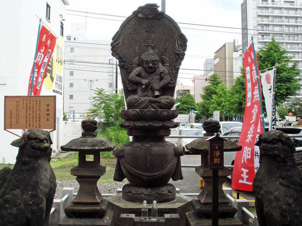 f:id:HaganeTokuchi:20171017133458j:plain