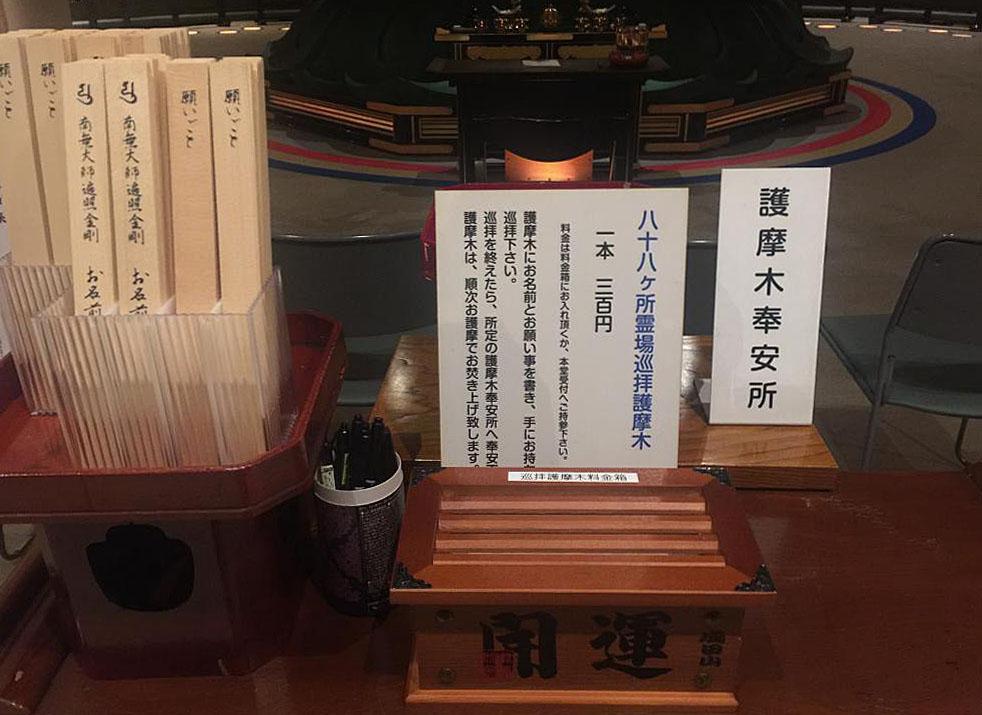 f:id:HaganeTokuchi:20171024093204j:plain