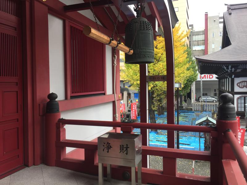 f:id:HaganeTokuchi:20171024103048j:plain