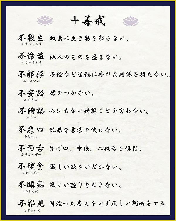 f:id:HaganeTokuchi:20180109223937j:plain