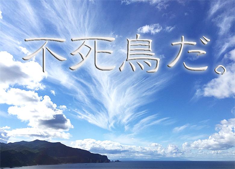 f:id:HaganeTokuchi:20180120201018j:plain