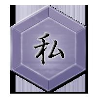 f:id:HaganeTokuchi:20190705111231p:plain