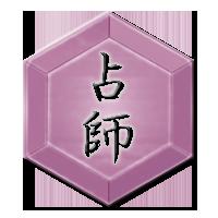 f:id:HaganeTokuchi:20190705111256p:plain