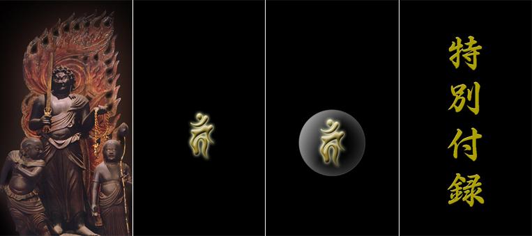 f:id:HaganeTokuchi:20190802095724j:plain