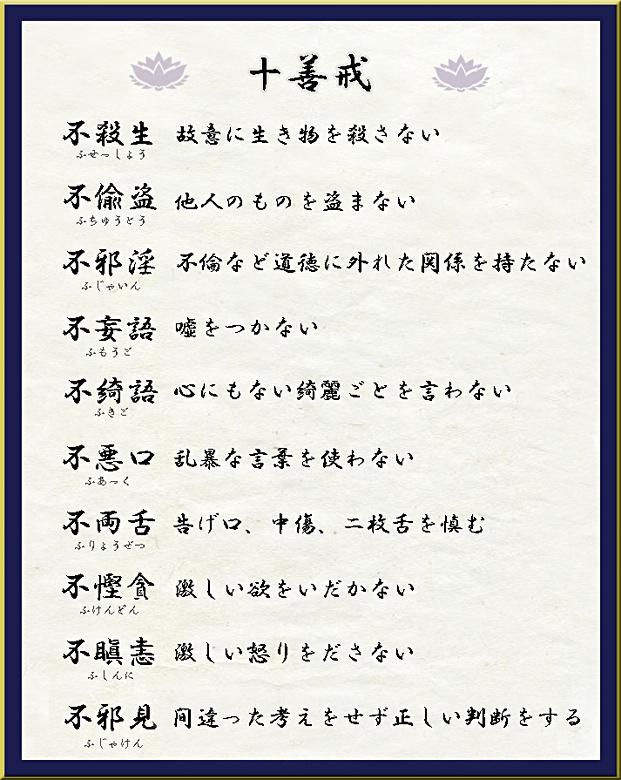 f:id:HaganeTokuchi:20200108084230j:plain