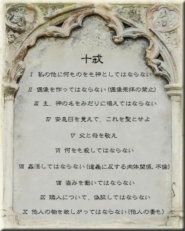 f:id:HaganeTokuchi:20200108084239j:plain