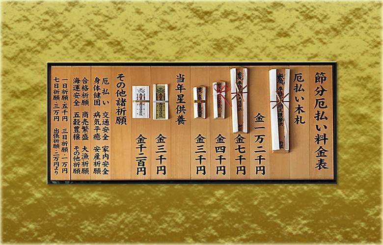 f:id:HaganeTokuchi:20200117152437j:plain