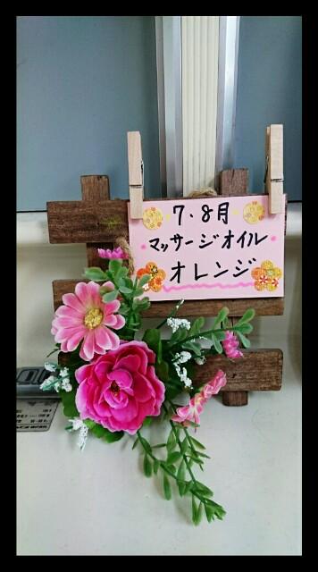 f:id:HairSalonYamashita3819:20160811195737j:image