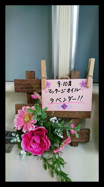 f:id:HairSalonYamashita3819:20160901201832j:image