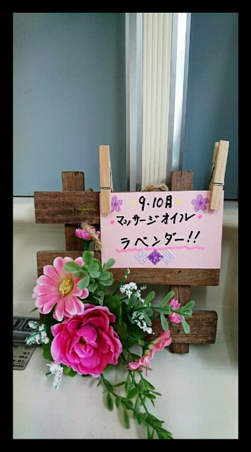 f:id:HairSalonYamashita3819:20161013171418j:image