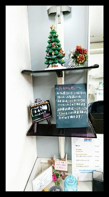 f:id:HairSalonYamashita3819:20161225212537j:image