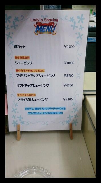 f:id:HairSalonYamashita3819:20170110195848j:image