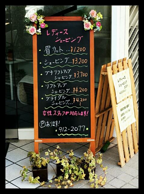 f:id:HairSalonYamashita3819:20170206161733j:image