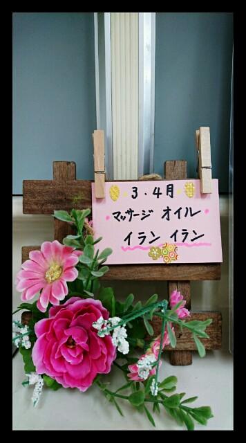 f:id:HairSalonYamashita3819:20170301194635j:image