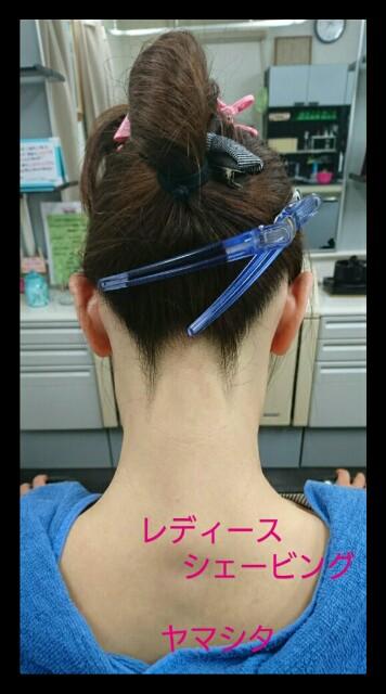 f:id:HairSalonYamashita3819:20170304200945j:image