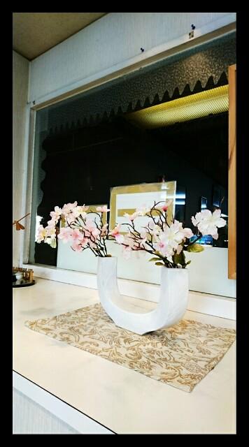 f:id:HairSalonYamashita3819:20170401205152j:image