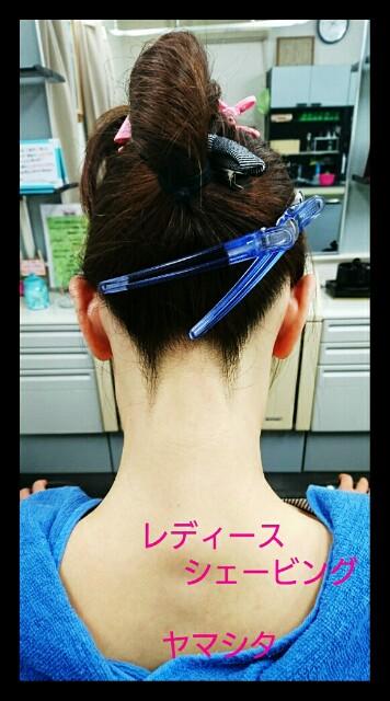 f:id:HairSalonYamashita3819:20170720200130j:image