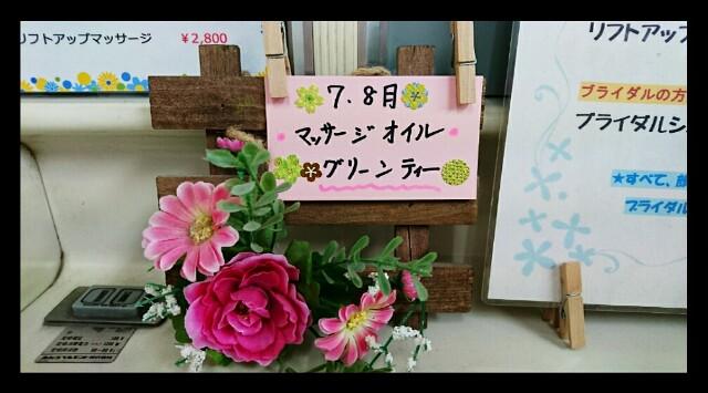 f:id:HairSalonYamashita3819:20170730211852j:image