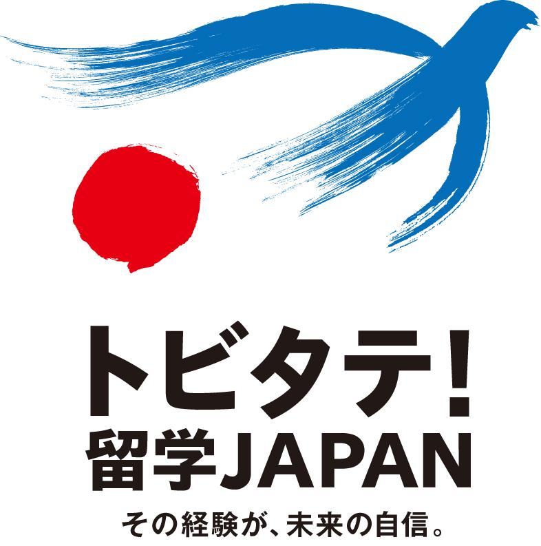 f:id:HajimeShinohara:20150422205401j:plain