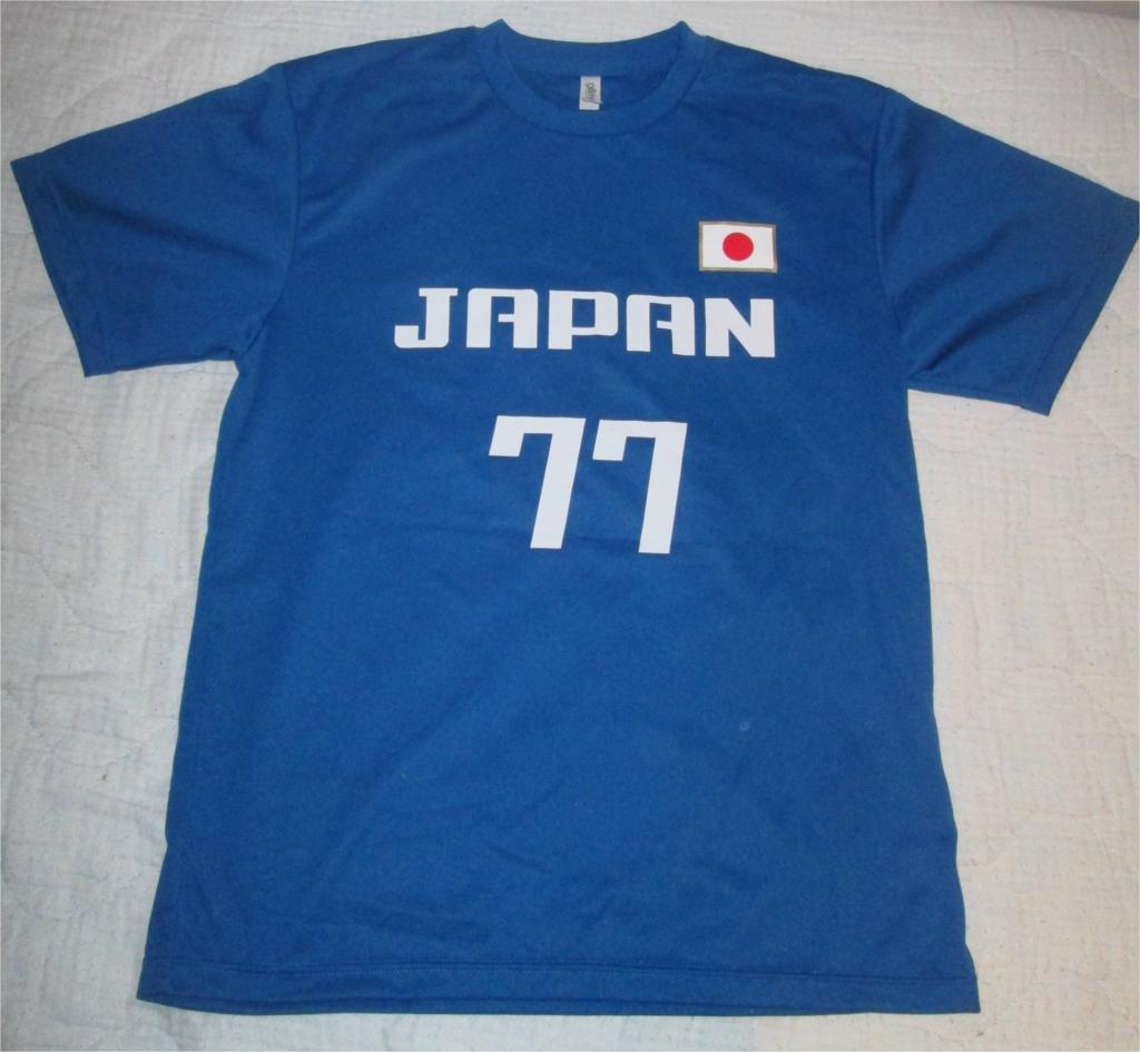 f:id:HajimeShinohara:20150727000252j:plain