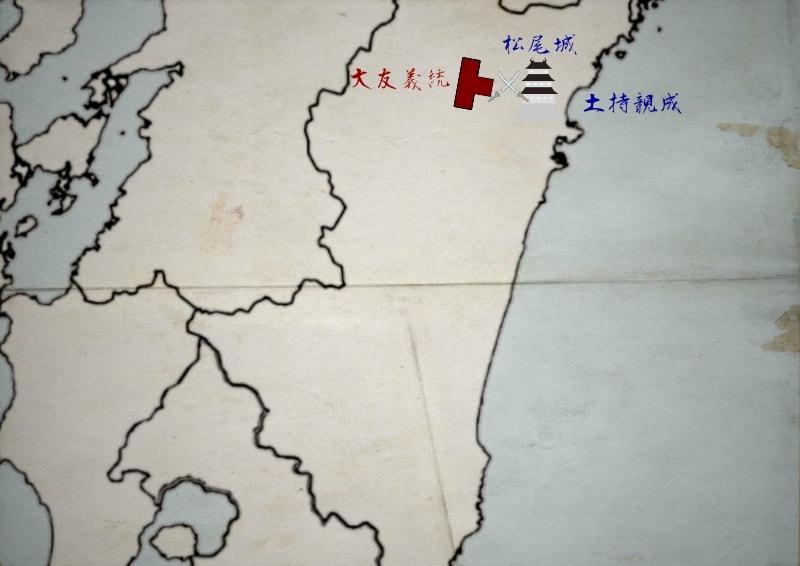 松尾城を攻める大友義統