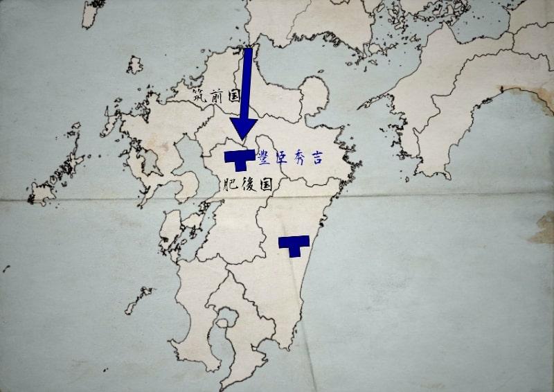 九州西部から侵攻を始める豊臣秀長