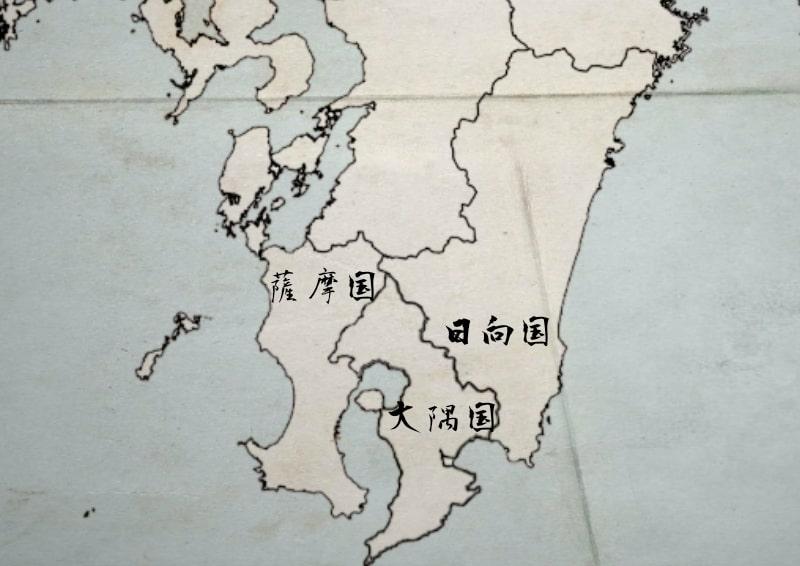 薩摩国、大隅国、日向国の一部に領地が減らされる島津家
