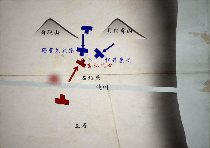 石垣原の戦い開戦