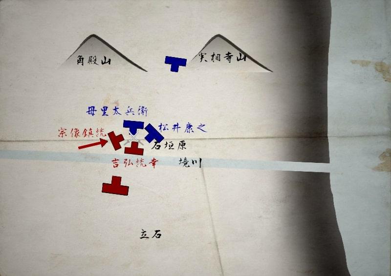反撃を開始する吉弘統幸と宗像鎮統